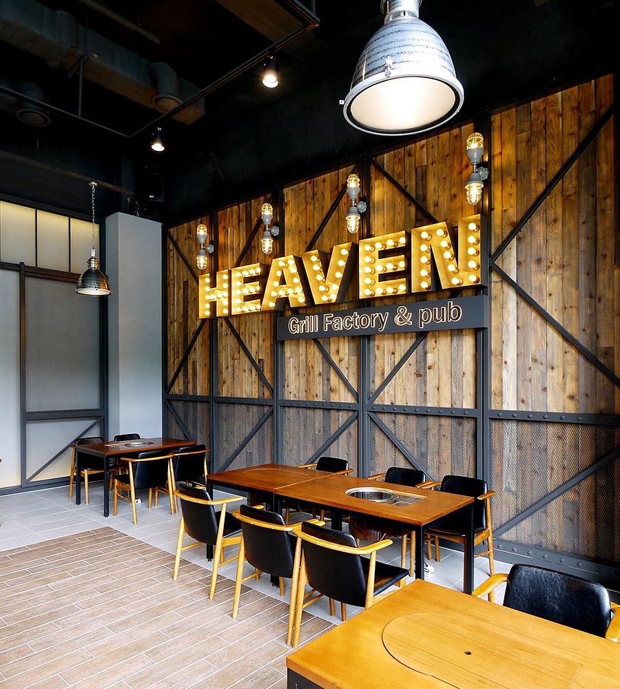 haven_0_4
